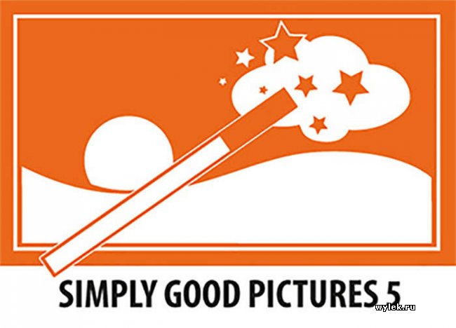 Simply Good Pictures 5.0.6793.21678 RUS