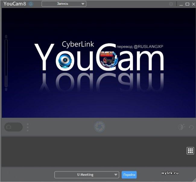 CyberLink YouCam Deluxe 8.0.0925.0 Retail RUS